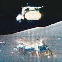 Были ли американцы на Луне?