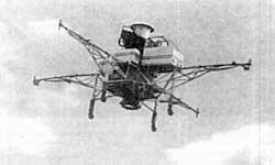 Турболет в полете. 1956 г.